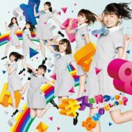 【CD Maxi】 HKT48 / キスは待つしかないのでしょうか? 【TYPE-A】(+DVD)