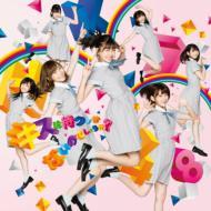 【CD Maxi】 HKT48 / キスは待つしかないのでしょうか? 【TYPE-B】(+DVD)