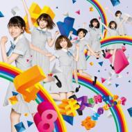 【CD Maxi】 HKT48 / キスは待つしかないのでしょうか? 【TYPE-C】(+DVD)