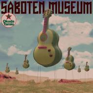 【CD】 奥田民生 オクダタミオ / Saboten Museum 送料無料