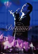 【DVD】 矢沢永吉 / EIKICHI YAZAWA SPECIAL NIGHT 2016「Dreamer」IN GRAND HYATT TOKYO 送料無料