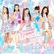 【CD Maxi】 miracle2 from ミラクルちゅーんず! / JUMP!