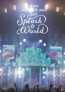 """【Blu-ray】初回限定盤 miwa ミワ / miwa ARENA tour 2017""""SPLASH☆WORLD"""" 【初回生産限定盤】(Blu-ray+CD) 送料無料"""