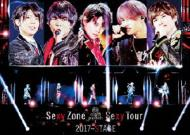 【Blu-ray】 Sexy Zone セクシーゾーン / Sexy Zone Presents Sexy Tour 〜 STAGE (Blu-ray) 送料無料