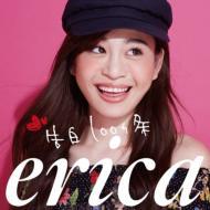 【CD】 erica / 告白100ヵ条