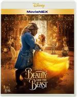 【Blu-ray】 美女と野獣 MovieNEX [ブルーレイ+DVD] 送料無料