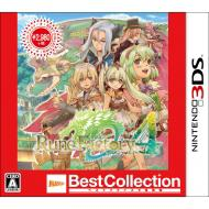 【GAME】 ニンテンドー3DSソフト / ルーンファクトリー4 Best Collection 送料無料