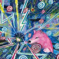 【CD】初回限定盤 グッドモーニングアメリカ / 502号室のシリウス 【初回限定盤】(+DVD) 送料無料
