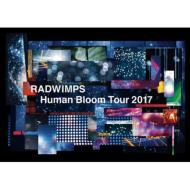【Blu-ray】 RADWIMPS ラッドウィンプス / RADWIMPS LIVE Blu-ray 「Human Bloom Tour 2017」 【完全生産限定盤】(Blu-ray+2CD