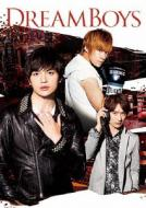 【DVD】 玉森裕太・千賀健永・宮田俊哉 (Kis-My-Ft2) / DREAM BOYS (DVD) 送料無料