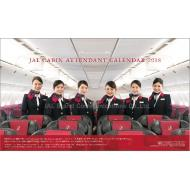【Goods】 JAL「CABIN ATTENDANT」  /  2018年卓上判カレンダー