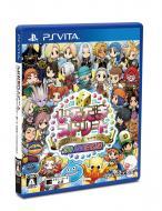 【GAME】 Game Soft (PlayStation Vita) / 【PS Vita】いただきストリート ドラゴンクエスト&ファイナルファンタジー 30th