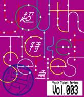【Blu-ray】 超特急 / 超特急 BOYS GIG Vol.2 送料無料