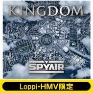 【CD】初回限定盤 SPYAIR スパイエアー / 《Loppi・HMV限定 マフラータオル付きセット》 KINGDOM 【初回生産限定盤B】 送料無