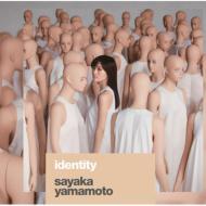 【CD】初回限定盤 山本彩 / identity 【初回限定盤】(+DVD) 送料無料