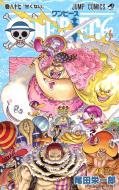 【コミック】 尾田栄一郎 オダエイイチロウ / ONE PIECE 87 ジャンプコミックス