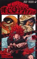 【コミック】 堀越耕平 / 僕のヒーローアカデミア 16 ジャンプコミックス