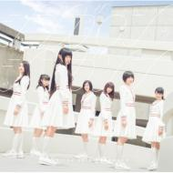 【CD Maxi】初回限定盤 私立恵比寿中学 シリツエビスチュウガク / シンガロン・シンガソン 【初回生産限定盤A】(+Blu-ray)