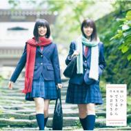 【CD Maxi】 乃木坂46 / いつかできるから今日できる 【初回仕様限定盤 TYPE-A】(+DVD)