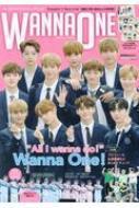 【ムック】 雑誌 / K-pop Idol File Wanna One コスミックムック