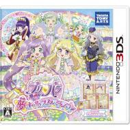 【GAME】 ニンテンドー3DSソフト / アイドルタイムプリパラ 夢オールスターライブ! 送料無料
