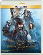 【Blu-ray】 パイレーツ・オブ・カリビアン/最後の海賊 MovieNEX [ブルーレイ+DVD] 送料無料