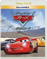 【Blu-ray】 カーズ/クロスロード MovieNEX [ブルーレイ+DVD] 送料無料