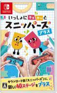 【GAME】 Game Soft (Nintendo Switch) / いっしょにチョキッと スニッパーズ プラス 送料無料
