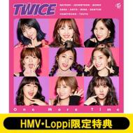 【CD Maxi】 TWICE / 《特典ポスター付き》 One More Time 【通常盤】