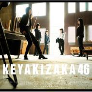 【CD Maxi】 欅坂46 / 風に吹かれても  【Type-C 初回仕様限定盤】(+DVD)