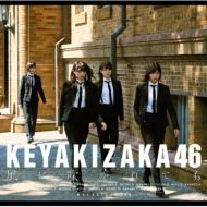 【CD Maxi】 欅坂46 / 風に吹かれても  【Type-D 初回仕様限定盤】(+DVD)