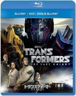 【Blu-ray】 トランスフォーマー/最後の騎士王 ブルーレイ+DVD+特典ブルーレイ【初回限定生産】 送料無料
