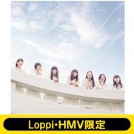 【CD Maxi】初回限定盤 私立恵比寿中学 シリツエビスチュウガク / 《Loppi・HMV限定 オリジナルクリアファイル3枚セット付き》