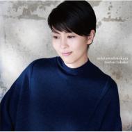 【CD】 松たか子 マツタカコ / 明日はどこから 送料無料