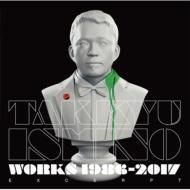 【CD】 石野卓球 イシノタッキュウ / Takkyu Ishino Works 1986〜2017 (Excerpt) 送料無料