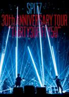 "【DVD】 スピッツ / SPITZ 30th ANNIVERSARY TOUR ""THIRTY30FIFTY50""【デラックスエディション -完全数量限定生産盤-】(2DVD"