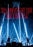 "【DVD】 スピッツ / SPITZ 30th ANNIVERSARY TOUR ""THIRTY30FIFTY50"" 送料無料"
