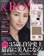 【雑誌】 &ROSY (アンドロージー)編集部 /  & ROSY (アンドロージー) 2017年 12月号