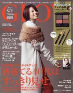 【雑誌】 GLOW編集部 / GLOW (グロウ) 2017年 12月号