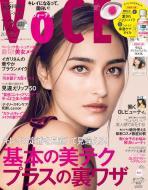 【雑誌】 VOCE編集部 / VoCE (ヴォーチェ) 2017年 12月号