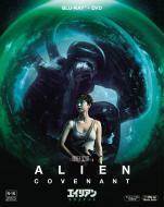 【Blu-ray】 エイリアン:コヴェナント 2枚組ブルーレイ&DVD 送料無料