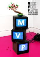 【Blu-ray】初回限定盤 桑田佳祐 / MVP 【初回限定盤】(Blu-ray) 送料無料
