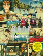 【単行本】 與真司郎 アタエシンジロウ / SHINJIROS TRAVEL BOOK 送料無料