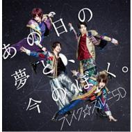"""【CD Maxi】 ブレイク☆スルー""""5D / あの日の夢と、今のぼく。 (Type-B)"""