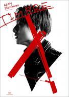 【単行本】 白濱亜嵐 / 白濱亜嵐ファースト写真集 『TIMBRE(ティンバー)』(+DVD)