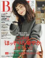 【雑誌】 BAILA編集部 / BAILA (バイラ) 2017年 12月号