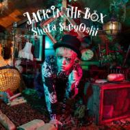 【CD】 Shuta Sueyoshi / JACK IN THE BOX (+DVD) 送料無料