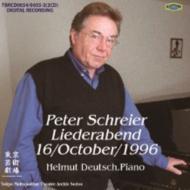【CD国内】 Tenor Collection / リーダー・アーベント〜シューマン:『詩人の恋』全曲、他 ペーター・シュライアー、ヘルムー