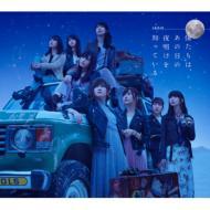【CD】 AKB48 / タイトル未定 【Type-A】(+DVD) 送料無料