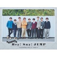 【単行本】 Hey!Say!Jump ヘイセイジャンプ / Hey! Say! JUMP カレンダー 2018.4→2019.3